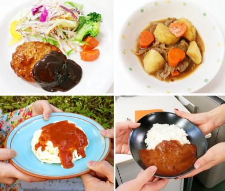 イベント全料理画像