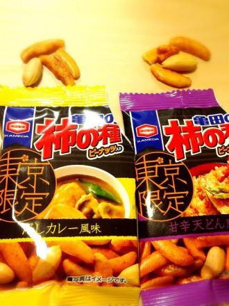 カレー&天丼