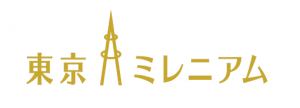 株式会社東京ミレニアム