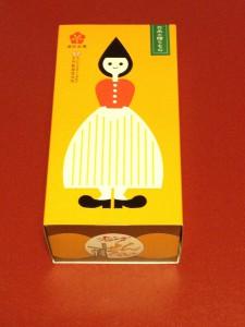 酒田米菓】オランダせんべい1