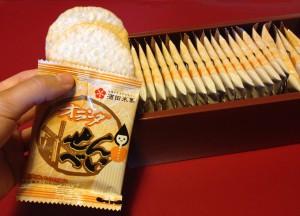 酒田米菓】オランダせんべい3