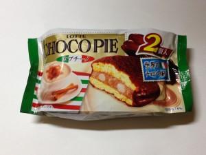 【ロッテ】チョコパイ カプチーノ1