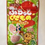【クラシエフーズ】ぷちっとくだもの りんご味1