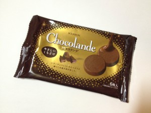 【ブルボン】ショコランデ1
