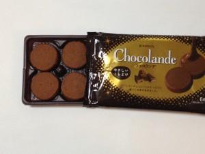 【ブルボン】ショコランデ2