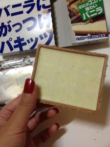 【江崎グリコ】バニラにがっつけパキッツ4