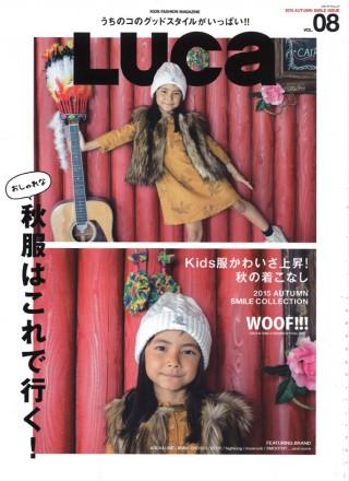 20150827_WOOF!!!LUCA_日本おやつ協会表紙