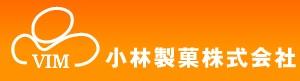 小林製菓株式会社