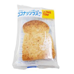 1枚ココナッツラスク小箱(40枚入り)